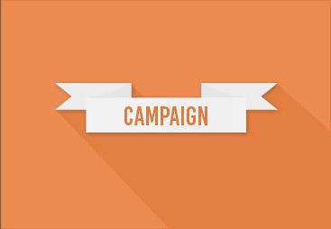 에이즈에방 및 홍보 캠페인