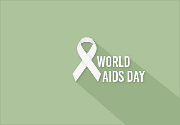 세계에이즈의 날 종합행사